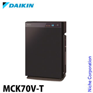 ダイキン加湿ストリーマ空気清浄機ビターブラウンMCK70V-T