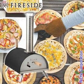 ファイヤーサイド KABUTO (かぶと) 77900 ピザ窯 オーブン キャンプ アウトドア カブト 家庭用 ポータブル ピザ 窯 キット ピザオーブン
