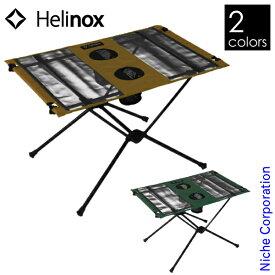 ヘリノックス テーブル テーブルワン Helinox キャンプ 机 アウトドア