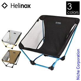 ヘリノックス チェア グラウンドチェア Helinox キャンプ 椅子 アウトドア