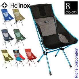 ヘリノックス チェア サンセットチェア Helinox キャンプ 椅子 アウトドア