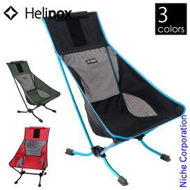 ヘリノックス チェア ビーチチェア Helinox キャンプ 椅子 アウトドア