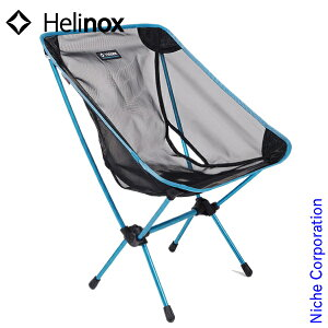 ヘリノックス チェア チェアワン メッシュ Helinox キャンプ 椅子 アウトドア 折りたたみチェア