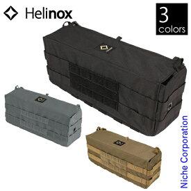 ヘリノックス テーブルサイドストレージ S Helinox キャンプ 収納 ケース アウトドア