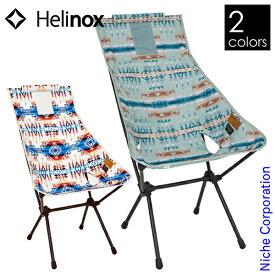 ヘリノックス PENDLETON×HELINOX サンセットチェアー 19757008 キャンプ 椅子 アウトドア 折りたたみ ペンドルトン キャンプ用品