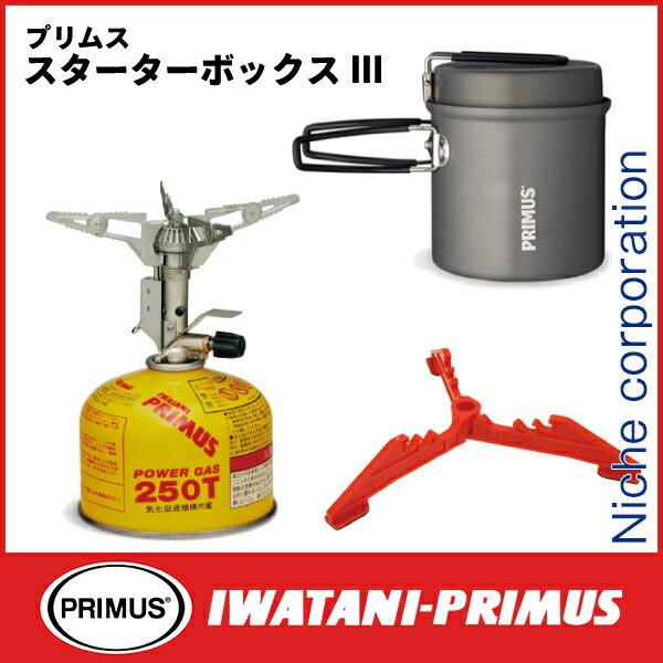 イワタニプリムス スターターボックスIII P-STB3