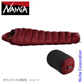 ナンガ ダウンバッグ450STD (650FP) ショート DB-450STD-S-PLM シュラフ 寝袋 NANGA