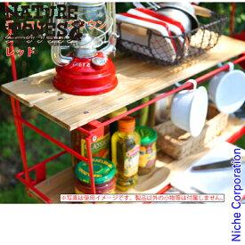 ネイチャートーンズ キッチンカウンターテーブル用 オプションウッドテーブル OWT おうちキャンプ ベランダキャンプ べランピング