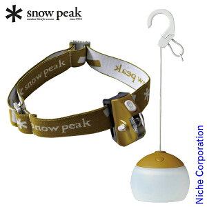 スノーピーク エマージェンシーセット ライトB EM-002B キャンプ 照明 ヘッドライト