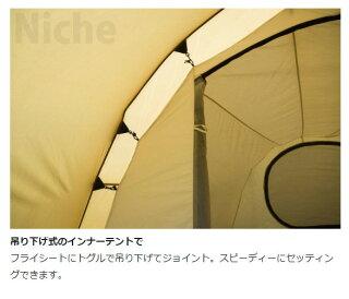 スノーピークエントリーパックTTSET-250RHお1人様1点限りテントタープセットキャンプ用品