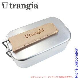 Trangia ( トランギア ) メスティン用 ハンドルカバー タン キャンプ クッカー 取っ手 カバー