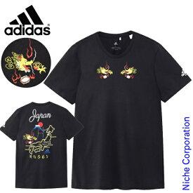 【枚数限定300円OFFクーポン】adidas(アディダス) 日本限定スカジャン風 Tシャツ 春夏 DU8448