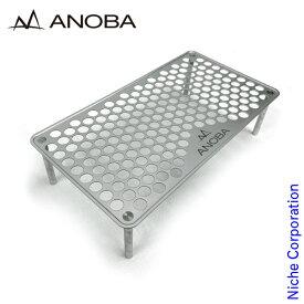 アノバ テーブル UL ソロテーブル パンチング AN001 アウトドア テーブル キャンプ 机 アウトドアテーブル おうちキャンプ ベランダキャンプ べランピング