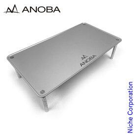 アノバ テーブル UL ソロテーブル フラット AN002 アウトドア テーブル キャンプ 机 アウトドアテーブル おうちキャンプ ベランダキャンプ べランピング