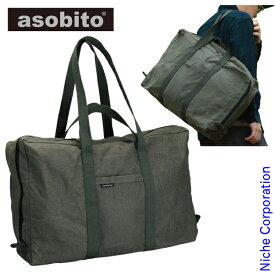 アソビト ファスナーバッグ オリーブ AB-022-OD キャンプ用品