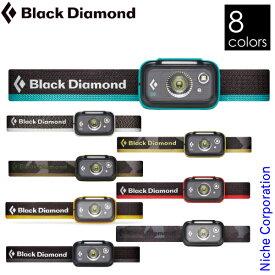 ブラックダイヤモンド スポット325 BD81054001
