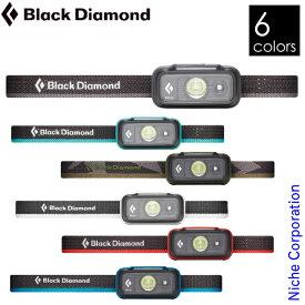 ブラックダイヤモンド スポットライト160 BD81059001 アウトドア ヘッドライト 160ルーメン LED ライト