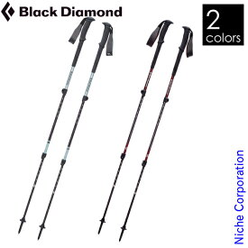 ブラックダイヤモンド ウィメンズ トレイル BD82382 トレッキングポール 登山 レディース