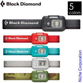 ブラックダイヤモンド アストロ175 BD81065 ヘッドライト ヘッドランプ