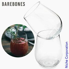 Barebones Living ( ベアボーンズリビング ) ワイングラス 2個セット アウトドア コップ キャンプ グラス 調理器具 来客用 新生活