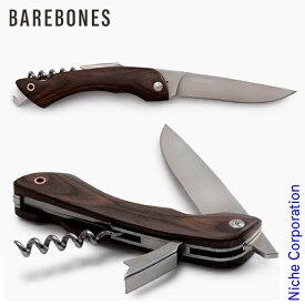 Barebones Living ( ベアボーンズリビング ) フォールディングピクニックナイフ キャンプ ナイフ アウトドア 栓抜 調理器具 来客用 新生活