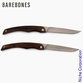 Barebones Living ( ベアボーンズリビング ) ステーキナイフ 2個セット アウトドア 食器 キャンプ ナイフ 調理器具 来客用 新生活