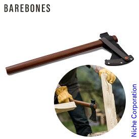 Barebones Living ( ベアボーンズリビング ) フィールドハチェット キャンプ 斧 アウトドア おの お1人様1点限り
