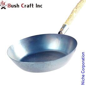 Bush Craft ( ブッシュクラフト ) たき火フライパン 深め 27812 アウトドア クッカー