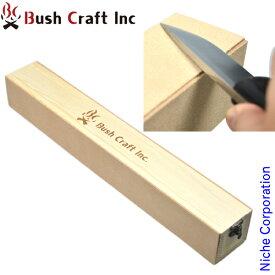 Bush Craft ( ブッシュクラフト ) トリプルサイドBOXストロップ 革砥 22978 アウトドア ナイフ
