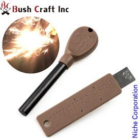 Bush Craft ( ブッシュクラフト ) メタルマッチ プロ 29137 アウトドア 火おこし
