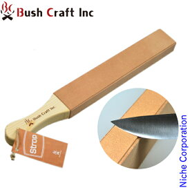 Bush Craft ( ブッシュクラフト ) オールサイドパドルストロップ 革砥 03-05-BUSH-0001 アウトドア ナイフ