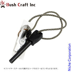 Bush Craft ( ブッシュクラフト ) オリジナル ファイヤースチール 2.0 メタルマッチ 06-01-META-0001 アウトドア 火おこし