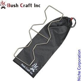 Bush Craft ( ブッシュクラフト ) たき火ゴトク Pro 23173 アウトドア 五徳