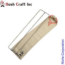 Bush Craft ( ブッシュクラフト ) たき火ゴトク L 23166 アウトドア 五徳