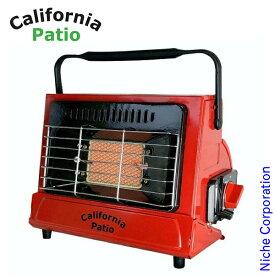 California Patio カセットガスヒーター ファイヤーレッド CPCH18-RD