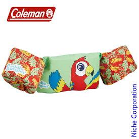 コールマン パドルジャンパー(パロット) 2000033962 キャンプ用品 浮き輪 うきわ 海水浴 プール 水着 子供 こども 子ども 春夏