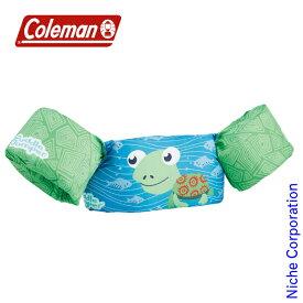 コールマン パドルジャンパー(タートル) 2000033963 キャンプ用品 浮き輪 うきわ 海水浴 プール 水着 子供 こども 子ども 春夏