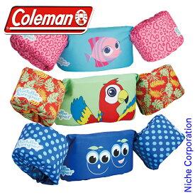 コールマン パドルジャンパー3点セット 浮き輪 うきわ 海水浴 プール 子供 こども 水着