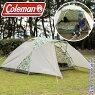 コールマンストンプツーリングドームLXナチュラルカモ2000035352キャンプ用品