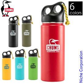 チャムス キャンパーステンレスボトル 550 CH62-1391 キャンプ用品