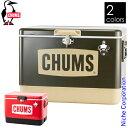 CHUMS チャムス クーラボックス スチールクーラーボックス54L アウトドア 保冷 BBQ バーベキュー キャンプ
