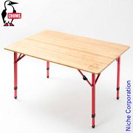 チャムス テーブル バンブーテーブル CH62-1361 アウトドア テーブル キャンプ 机 アウトドアテーブル デスク 新生活 おうちキャンプ ベランダキャンプ べランピング