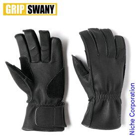 グリップスワニー G-2B ライディングモデル ブラック GRIP SWANY グローブ 牛革