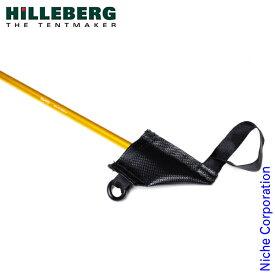 ヒルバーグ ポールホルダー 4個パック 12770006001004