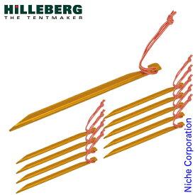 ヒルバーグ Vペグ 10本セット 12770125000000
