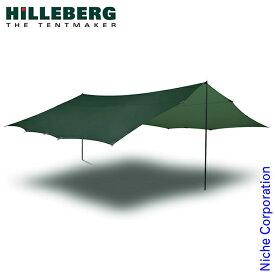 ヒルバーグ タープ20ウルトラライト グリーン 12771002000000