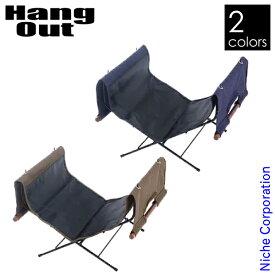 Hang Out(ハングアウト) ログキャリー with スタンド LGS-325