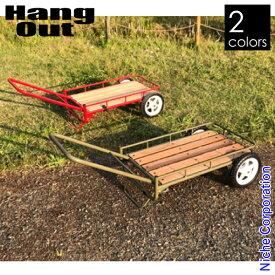 Hang Out(ハングアウト) NIGURUMA ニグルマ NGM-7240 アウトドアワゴン おしゃれ インテリア キャンプ用品 キャリーカート キャリーカート 運動会 荷物