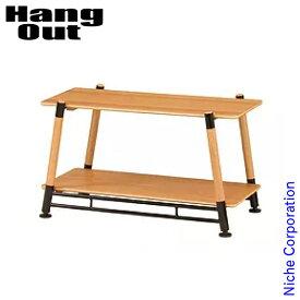 Hang Out(ハングアウト) ポールフィールドラック 2段 POL-FR2