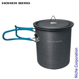 ホッハーベルグ ソロクッカーAL600 46165